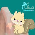 Mountain & Squirrel ( Iqbal ) icon