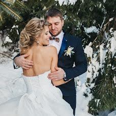 Wedding photographer Kristina Yashkina (yashki). Photo of 28.05.2018