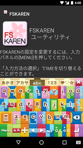 FSKARENu3000u30adu30fcu30dcu30fcu30c9u30b9u30adu30f3u3000u3010u304au3082u3061u3083u7bb1u3011 3.3.0DL Windows u7528 2