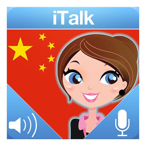 iTalk Chinese