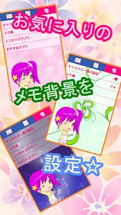 MemoPad of Girl - náhled