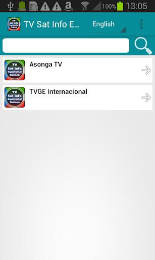 衛星電視信息赤道幾內亞