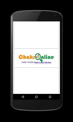 Chakri Online