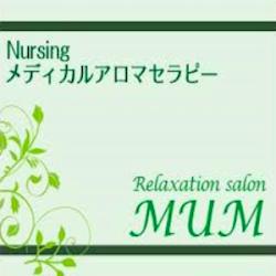 Relaxation Salon MUM
