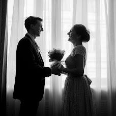 Wedding photographer Ekaterina Pryanichnikova (pryanikate). Photo of 13.07.2018