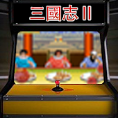Arcade Guide (Three Kingdoms II - Tenchi wo Kurau)