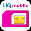 UQ mobile ポータルアプリ icon