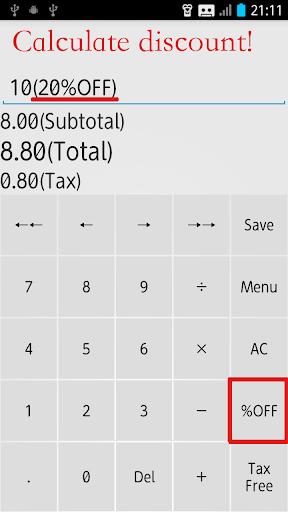 Sales Tax Calculator 1.1.1 Windows u7528 3