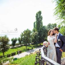 Wedding photographer Irina Bakhareva (IrinaBakhareva). Photo of 09.11.2017