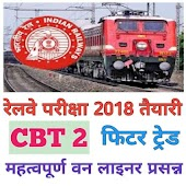 Railway alp cbt2 exam test tayaari in hindi fitter