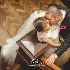 Wedding photographer Ján Varga (jnvarga). Photo of 05.08.2015