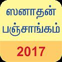 Sanatan Tamil Calendar 2017