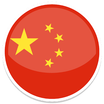 China VPN - Unlimited Free & Fast Security Proxy
