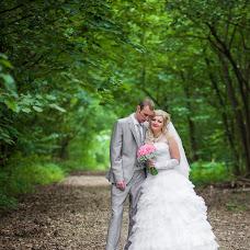 Wedding photographer Viktor Pereverzev (perviktim). Photo of 29.08.2016