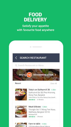 LINE MAN: Taxi, Food, Postal 1.23.0 screenshots 2