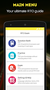 RTO Exam: Driving Licence Test- screenshot thumbnail
