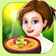 الطاهي المتألق – Star Chef