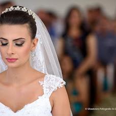Wedding photographer Marcelo Maekawa (MarceloMaekawa). Photo of 02.09.2016