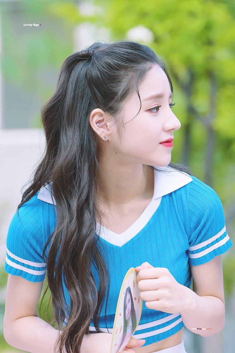 heejin profile 8