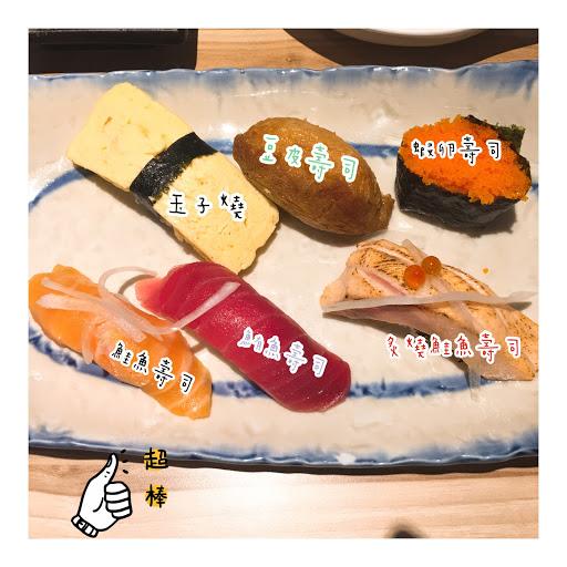 住高雄這麼久了,第一次吃不老壽司 新鮮的鮪魚壽司,魚肉鮮嫩很好吃   還點了山藥細麵 味增湯 鮪魚蔥花捲