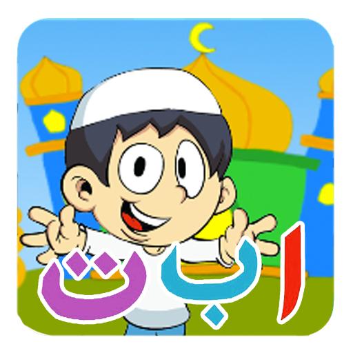 App for kids free kids game apk download free education app.
