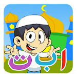 Arabic Learning for Kids Free Icon