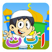 Arabic Learning for Kids Free