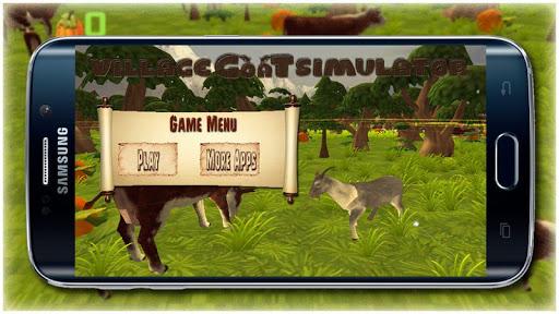 村山羊模擬器