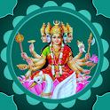 Gayatri Matha Meditation Chant