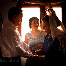 Wedding photographer David Fuentes (DavidFuentes). Photo of 04.11.2017
