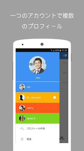 玩免費通訊APP|下載Faces無料通話とチャット app不用錢|硬是要APP