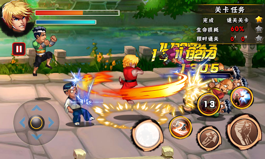 Fury Street Lite: Fighting Champion - náhled