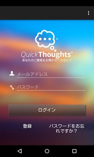 無料生活AppのQuickThoughts|記事Game