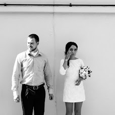 Wedding photographer Ulyana Anashkina (Anashkina). Photo of 04.12.2016