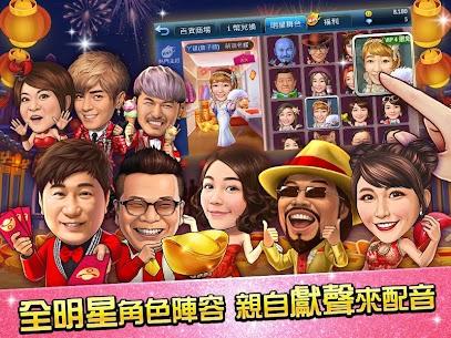 麻將 明星3缺1麻將–台灣16張麻將Mahjong 、SLOT、Poker Apk Latest Version Download For Android 9