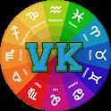 Астролог для Контакта icon