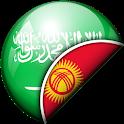 Arabic-Kyrgyz Translator icon