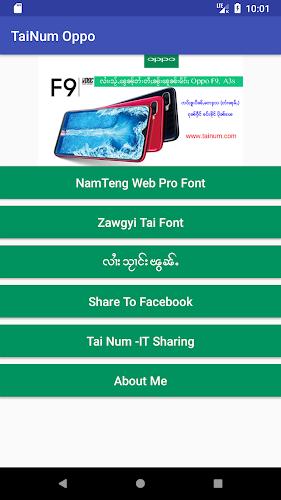 Download TaiNum Oppo APK latest version App by Jao Tai Num