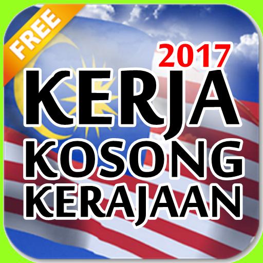 Kerja Kosong Kerajaan 2017