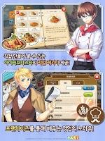 Screenshot of 아이러브파스타 for Kakao