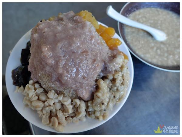 剉勒丹(苗栗市)-用料實在的甜品專賣店~豐富的剉冰配料&綿密的軟花生湯!