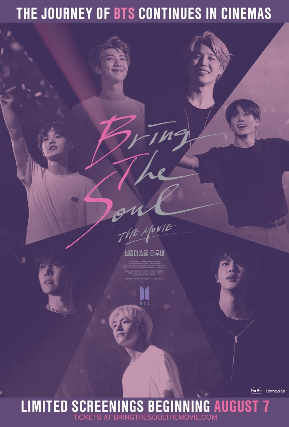 bring-the-soul-the-movie-one-sheet
