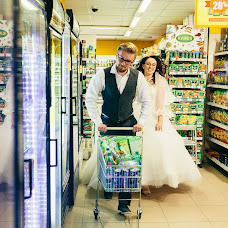Wedding photographer Darya Bondina (BondinaDaria). Photo of 09.08.2018