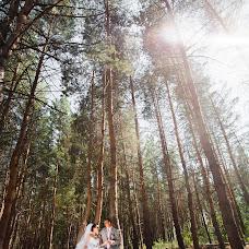 Wedding photographer Maksim Novikov (MaximN). Photo of 19.11.2015