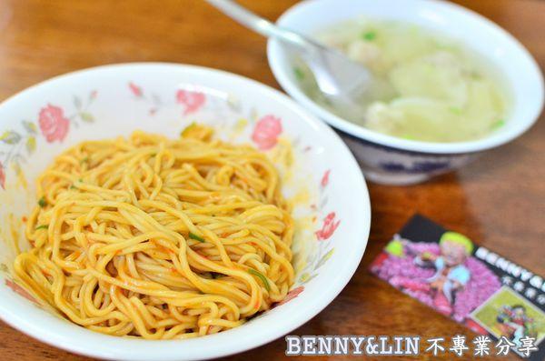 羅東巷弄間平價銅板美食,試試獨特醬料香辣麵-- 南陽(蘭陽) 香辣麵