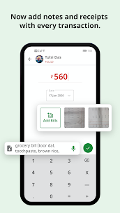 OkCredit – Udhar Bahi Khata Book, Ledger App Download 4