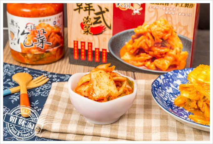 大頭韓式泡菜3