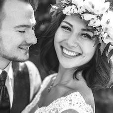 Wedding photographer Ivan Kayda (Afrophotographer). Photo of 10.08.2018