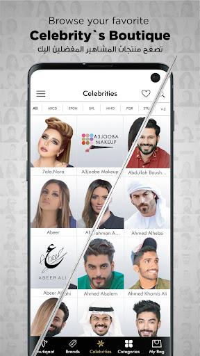 Boutiqaat u0628u0648u062au064au0643u0627u062a 5.8.10 Paidproapk.com 1