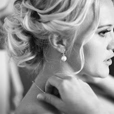 Wedding photographer Diana Nekhotyaschaya (DianaN). Photo of 25.08.2015